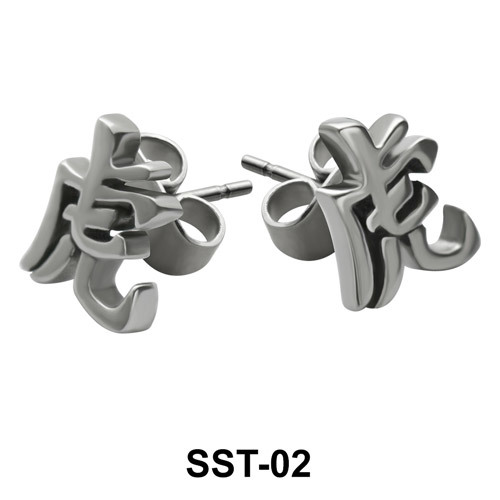 Kanji Stud Earrings SST-02
