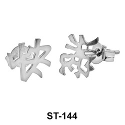 Stud Earring Asian Character ST-144