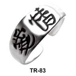 Script Design Toe Ring TR-83